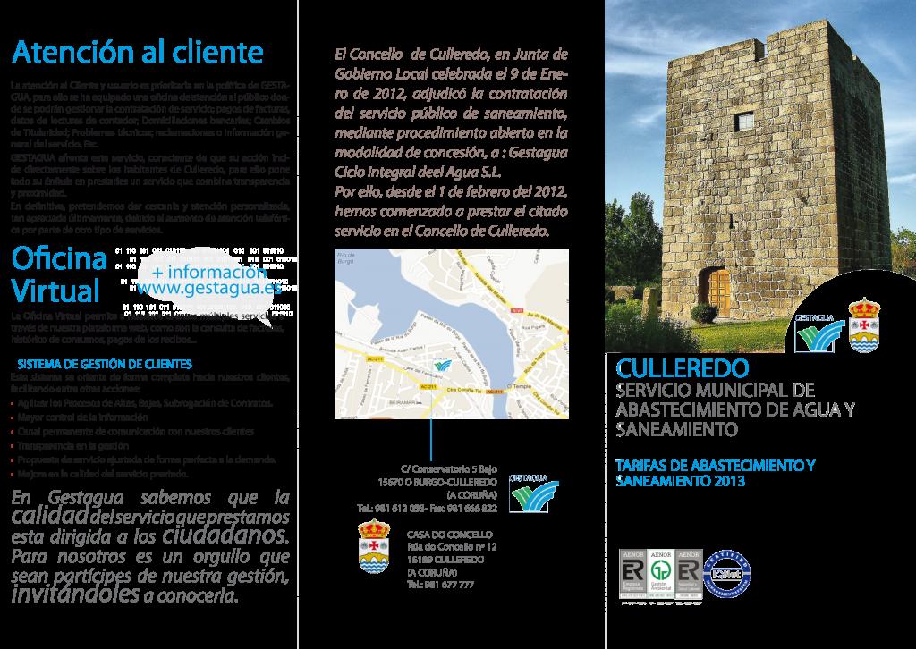 Tarifas gestagua culleredo for Oficina virtual xunta galicia